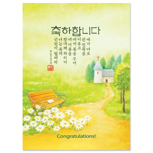 700카드 축하합니다(10매) NKC702