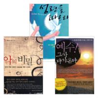 정성민 저서 세트 (전4권)