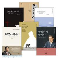 이문장 교수 저서 세트(전5권)