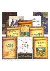 김인철 목사 저서 세트(전5권)