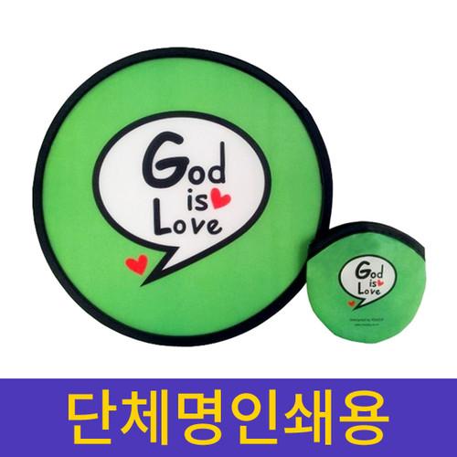 단체인쇄용 - 접이식 포켓부채(God is Love)
