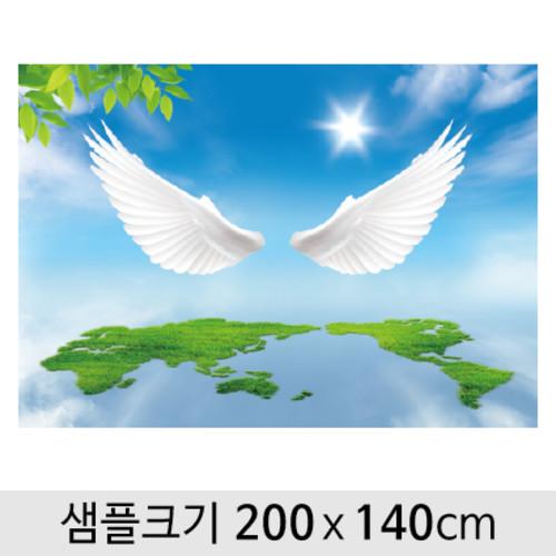 천사날개포토존현수막-027  ( 200 x 140 )