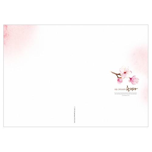 경지사 A4 4면 주보 - 3049 (1속 100매)