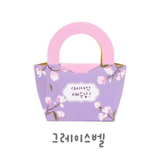 그레이스벨 부활절 달걀백(10매)_바이올렛327