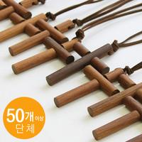 New 원형나무 십자가 목걸이(50개이상 단체)