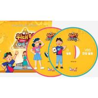 2019 여름성경학교 홀리키즈 - 위대한 여행 (태그갓) 찬양율동 CD+DVD