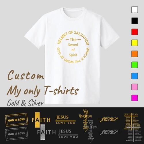 래터링 커스텀 티셔츠 맞춤제작 반짝반짝 골드/실버 포일아트 단체티 만들기 #인쇄비별도#