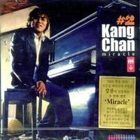 강찬 2집 - 미라클(Miracle) (CD)