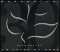 마라나타 30주년 기념음반 (2CD)