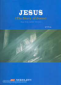 JESUS (The Story of Jesus)