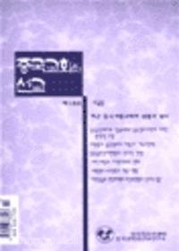 중국교회와 선교 10호