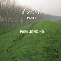 박종호 Best Part 2(2CD)