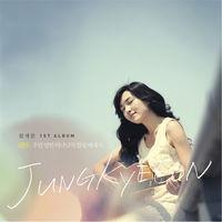 정계은 1ST ALBUM - 疏援(소원) (CD)