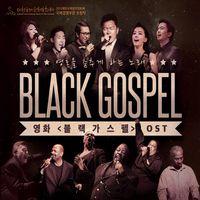 블랙가스펠 OST (2CD)