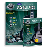 알프레드 재즈 기타 2