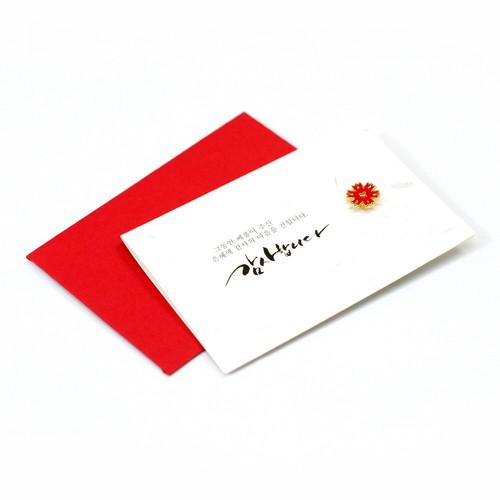 카네이션 브로치 카드