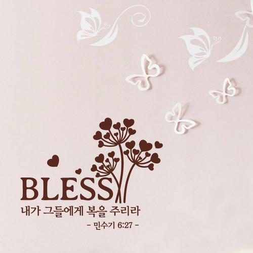A4 레터링 -Bless(하트나무)