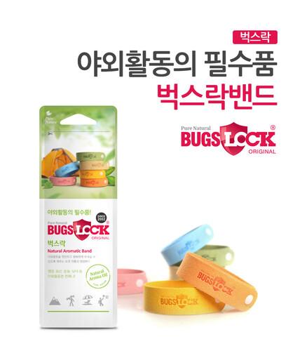 천연아로마 벅스락 방향밴드 6종세트