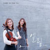 CLASSIC DUO ELIM 엘림 VOL.1 (CD)