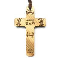 이름 각인형 십자가_에클레시아