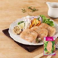 [아침] 아침닭가슴살 - 무염 10팩