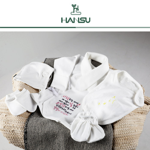 [한수] 축복말씀 자수 배냇저고리세트(모자, 자수배냇저고리, 턱받침, 손싸개, 발싸개 밤부손수건,포장상자,종이가방)