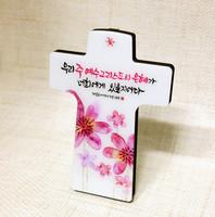언약십자가(소) - 주예수그리스도의은혜 K-001992