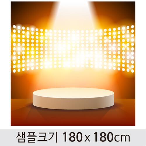 무대배경현수막-094 ( 180 x 180 )