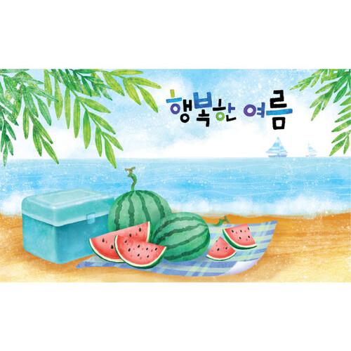 여름배경현수막(수박)-569 ( 250 x 150 )