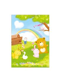 경지사 어린이주보 4면 - 6006 (1속 100매)