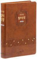 위즈덤 컬러성경 개역개정 대 단본 (색인/무지퍼/다크브라운/PU)