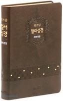 위즈덤 컬러성경 개역개정 대 단본 (색인/무지퍼/초코/PU)