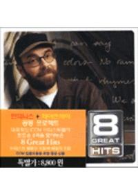 8 GREAT HITS 시리즈 - 마이클 카드(CD)