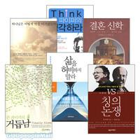 존 파이퍼 2010년~2011년 출간(개정)도서 세트(전8권)