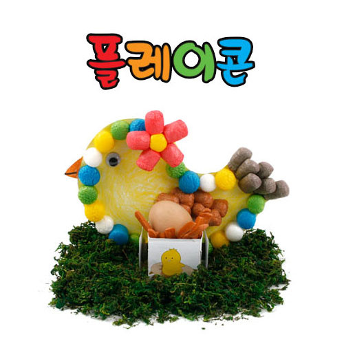플레이콘부활절병아리성장(5인용)