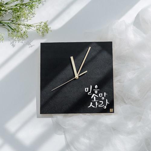 1AM 캘리그라피 인테리어 디자인 시계(Black)