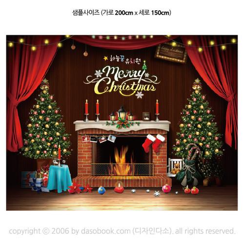 크리스마스벽난로트리현수막_051 (200 x 150 )