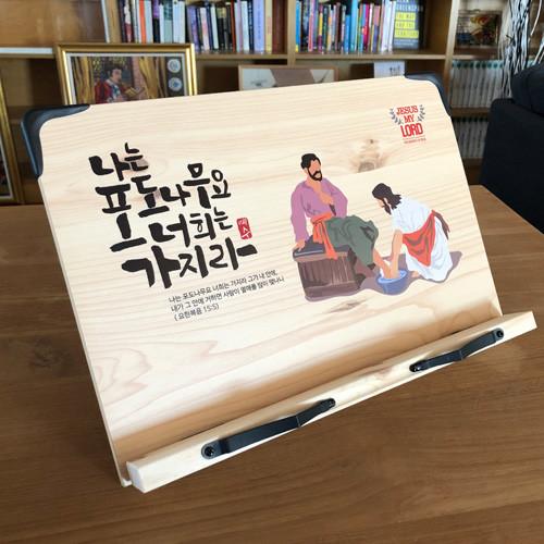 일러스트성화 성경독서대(포도나무)