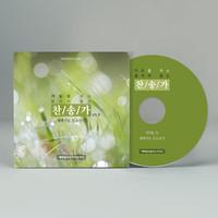 기도를 여는 끊이지 않는 찬송가 vol.9 - 새벽기도 필요음악 (CD)