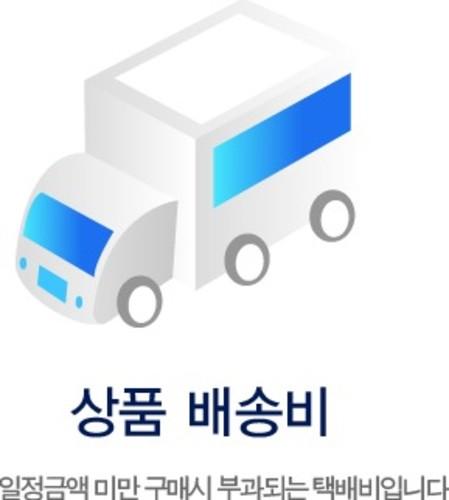 조광산업 접이식의자 배송비