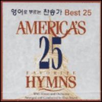 영어로 부르는 찬송가 Best 25 (CD)