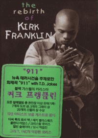the rebirth of Kirk Franklin (Tape)