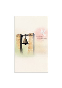 경지사 4면 주보 - 1029 (1속 100매)