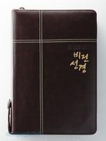 큰글로 읽는 비전성경 중 합본(색인/최고급신소재/지퍼/와인)