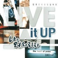 한국 컨티넨탈싱어즈 9집 - 나는 외치리라 (CD)