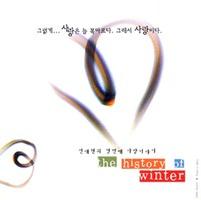 전대현의 첫 번째 사랑이야기 (CD)
