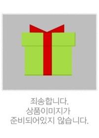교회갱신의 신학 - 실천신학총서