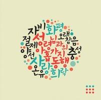 박홍준 1집 - 성령님과의 아홉가지 동행 (싱글CD)