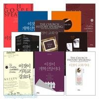 PTL 출판사 라은성 교수 저서 세트(전7권)