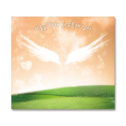 천사날개포토존현수막-023  ( 200 x 180 )